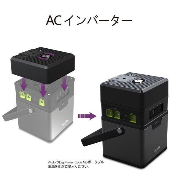 iMuto M10 ポータブル電源 372Wh/100500mAh 大容量バッテリー USB&DC&AC出力 正弦波 バックアップ用予備電源 家庭用蓄電池 100Wインバーター付|healthysmile|10