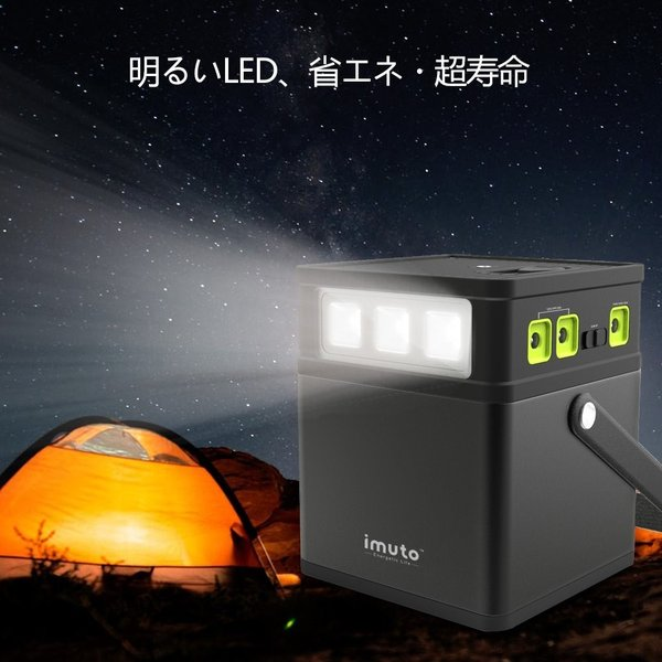 iMuto M5 182Wh/50000mAh ポータブル電源 大容量バッテリー 家庭用 蓄電池 USB&DC&AC 出力対応緊急・災害時バックアップ用予備電源100Wインバーター付|healthysmile|05