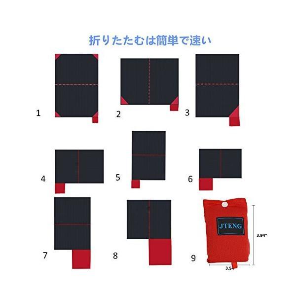 JTENG レジャーシート 防水 軽量 折りたたみ式 グランドシート コンパクト ポケットレジャーシート 携帯 手のひらサイズ 160×110cm|healthysmile|03