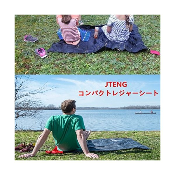 JTENG レジャーシート 防水 軽量 折りたたみ式 グランドシート コンパクト ポケットレジャーシート 携帯 手のひらサイズ 160×110cm|healthysmile|04