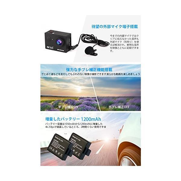 進化版 MUSON(ムソン)アクションカメラ 4K高画質 手振れ補正 WiFi搭載 外部マイク端子搭載 30M防水 1600万画素 170度広角レンズ MC2 Pro1 ブラック|healthysmile|02