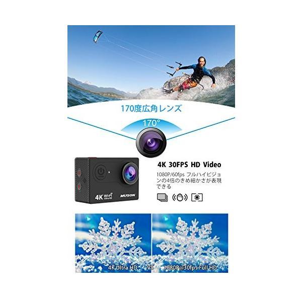 進化版 MUSON(ムソン)アクションカメラ 4K高画質 手振れ補正 WiFi搭載 外部マイク端子搭載 30M防水 1600万画素 170度広角レンズ MC2 Pro1 ブラック|healthysmile|03