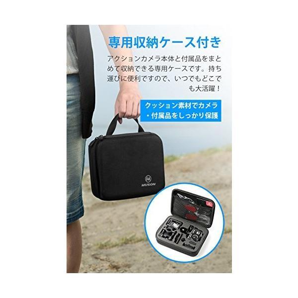 進化版 MUSON(ムソン)アクションカメラ 4K高画質 手振れ補正 WiFi搭載 外部マイク端子搭載 30M防水 1600万画素 170度広角レンズ MC2 Pro1 ブラック|healthysmile|05