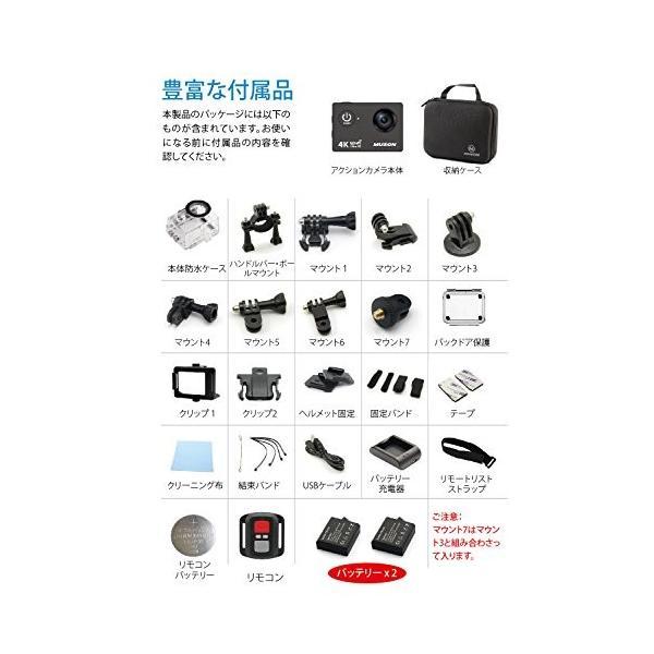 進化版 MUSON(ムソン)アクションカメラ 4K高画質 手振れ補正 WiFi搭載 外部マイク端子搭載 30M防水 1600万画素 170度広角レンズ MC2 Pro1 ブラック|healthysmile|06