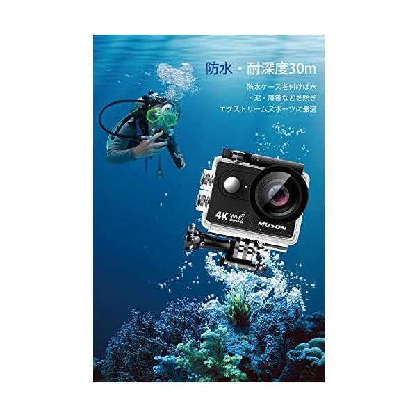 進化版 MUSON(ムソン)アクションカメラ 4K高画質 手振れ補正 WiFi搭載 外部マイク端子搭載 30M防水 1600万画素 170度広角レンズ MC2 Pro1 ブラック|healthysmile|08