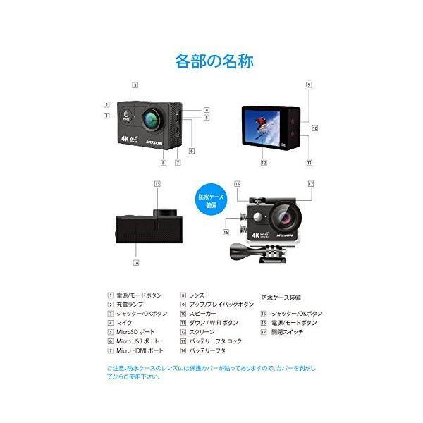 進化版 MUSON(ムソン)アクションカメラ 4K高画質 手振れ補正 WiFi搭載 外部マイク端子搭載 30M防水 1600万画素 170度広角レンズ MC2 Pro1 ブラック|healthysmile|09