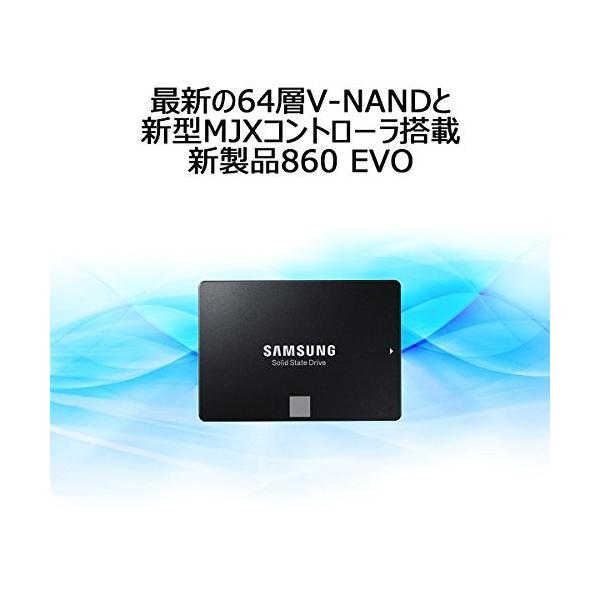 SSD Samsung SSD 500GB 860EVO 2.5インチ内蔵型【PlayStation4 動作確認済】5年保証 MZ-76E500B/EC healthysmile 02