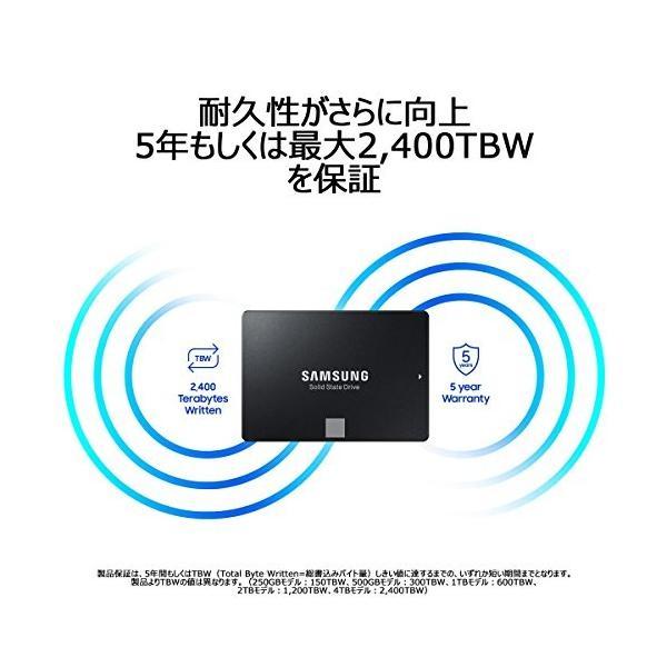 SSD Samsung SSD 500GB 860EVO 2.5インチ内蔵型【PlayStation4 動作確認済】5年保証 MZ-76E500B/EC healthysmile 04