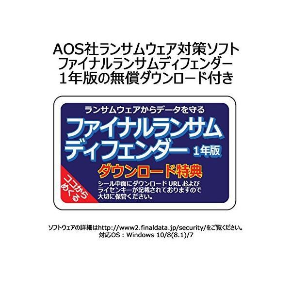 SSD Samsung SSD 500GB 860EVO 2.5インチ内蔵型【PlayStation4 動作確認済】5年保証 MZ-76E500B/EC healthysmile 05
