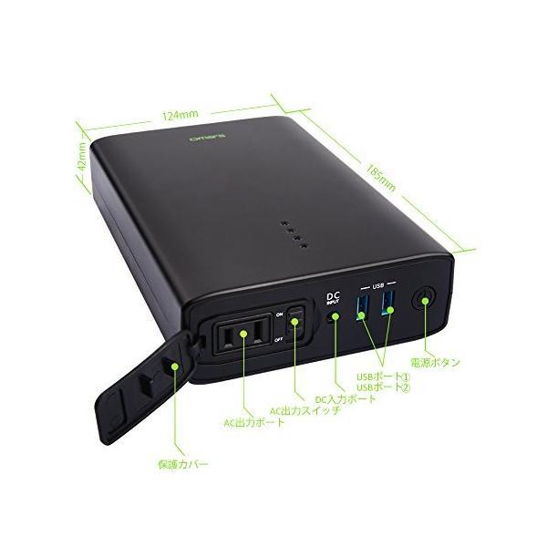 ポータブル電源Omars AC出力対応 モバイルバッテリー 88W24000mAh 大容量 薄型 超急速充電対応 緊急・災害時バックアップ用電源 MacBook /ノートパソコン等|healthysmile|04