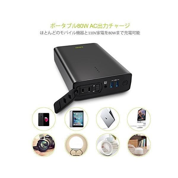 ポータブル電源Omars AC出力対応 モバイルバッテリー 88W24000mAh 大容量 薄型 超急速充電対応 緊急・災害時バックアップ用電源 MacBook /ノートパソコン等|healthysmile|05