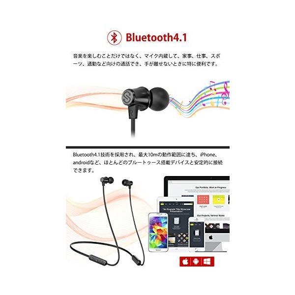 ワイヤレスイヤホン SoundPEATS(サウンドピーツ) Bluetoothイヤホン 高音質 8時間連続再生 IPX5防水 重低音超軽量 ハンズフリー CVC6.0ノイズキャンセリング|healthysmile|03