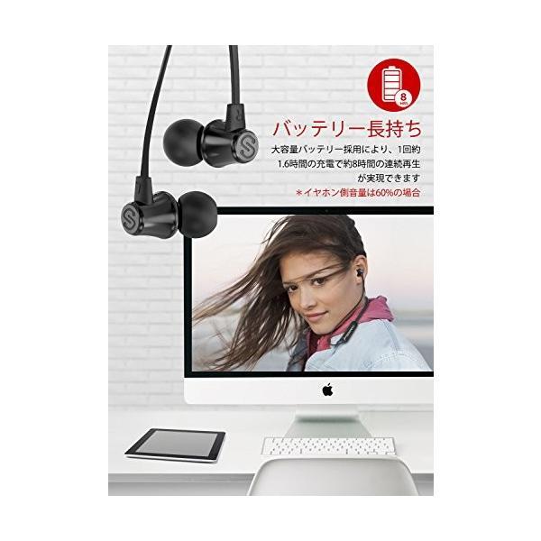ワイヤレスイヤホン SoundPEATS(サウンドピーツ) Bluetoothイヤホン 高音質 8時間連続再生 IPX5防水 重低音超軽量 ハンズフリー CVC6.0ノイズキャンセリング|healthysmile|04