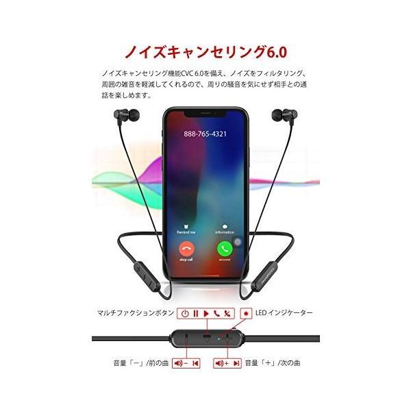 ワイヤレスイヤホン SoundPEATS(サウンドピーツ) Bluetoothイヤホン 高音質 8時間連続再生 IPX5防水 重低音超軽量 ハンズフリー CVC6.0ノイズキャンセリング|healthysmile|05