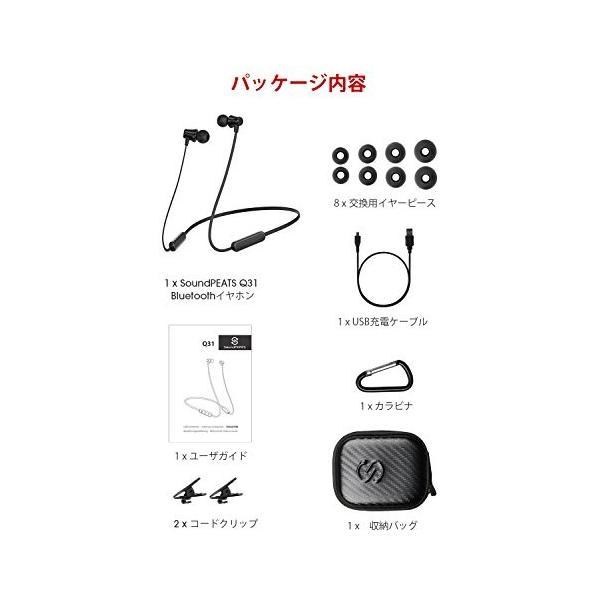 ワイヤレスイヤホン SoundPEATS(サウンドピーツ) Bluetoothイヤホン 高音質 8時間連続再生 IPX5防水 重低音超軽量 ハンズフリー CVC6.0ノイズキャンセリング|healthysmile|07