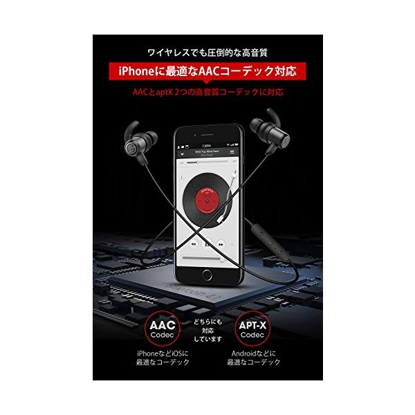 訳アリ ワイヤレスイヤホン アウトレット SoundPEATS(サウンドピーツ) Bluetooth イヤホン Q35 PRO AAC & APT-Xコーデック対応 高音質・低遅延 ブラック healthysmile 02