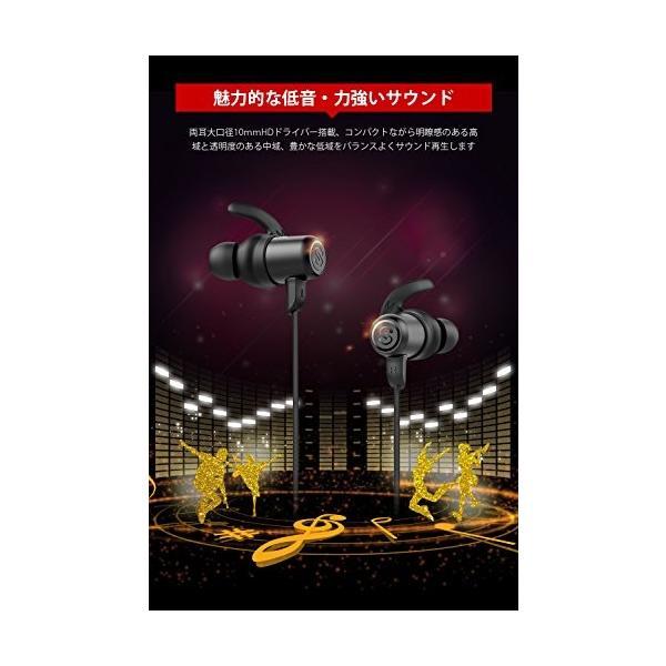 訳アリ ワイヤレスイヤホン アウトレット SoundPEATS(サウンドピーツ) Bluetooth イヤホン Q35 PRO AAC & APT-Xコーデック対応 高音質・低遅延 ブラック healthysmile 03