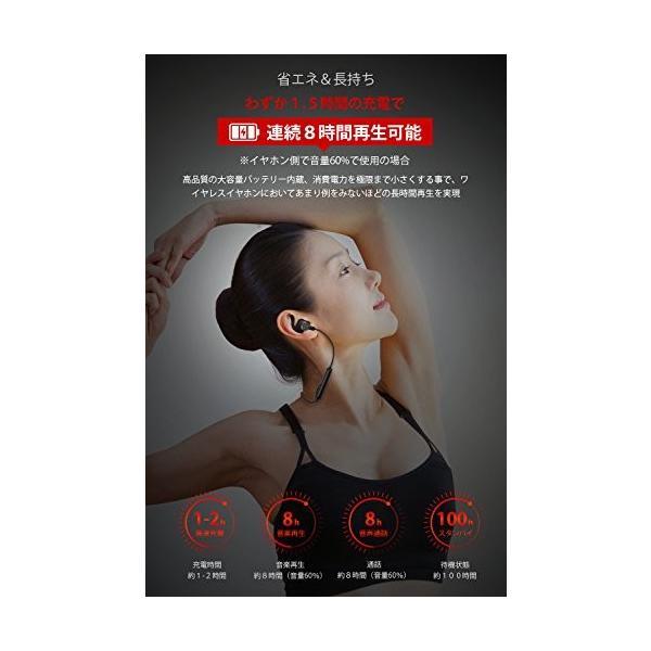 訳アリ ワイヤレスイヤホン アウトレット SoundPEATS(サウンドピーツ) Bluetooth イヤホン Q35 PRO AAC & APT-Xコーデック対応 高音質・低遅延 ブラック healthysmile 04