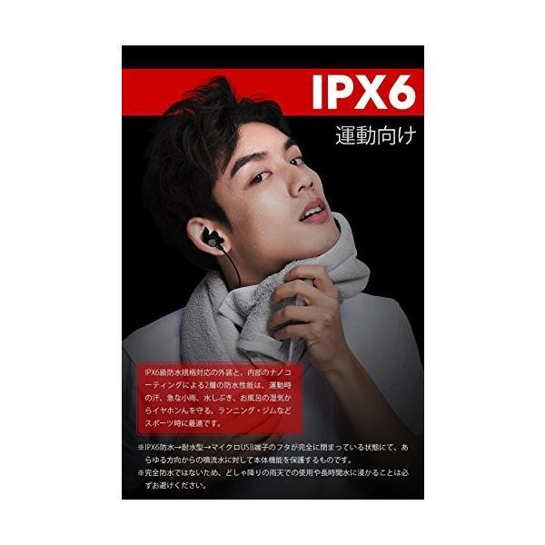 訳アリ ワイヤレスイヤホン アウトレット SoundPEATS(サウンドピーツ) Bluetooth イヤホン Q35 PRO AAC & APT-Xコーデック対応 高音質・低遅延 ブラック healthysmile 05