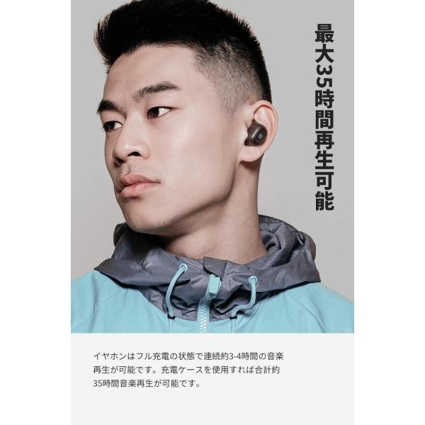 ワイヤレスイヤホン SoundPEATS(サウンドピーツ) TrueFree+  Bluetooth 5.0 完全 AAC対応 防水 小型 軽量 TWS ブルートゥース ヘッドホン ブラック|healthysmile|03