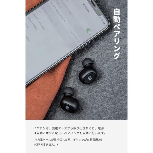 ワイヤレスイヤホン SoundPEATS(サウンドピーツ) TrueFree+  Bluetooth 5.0 完全 AAC対応 防水 小型 軽量 TWS ブルートゥース ヘッドホン ブラック|healthysmile|04