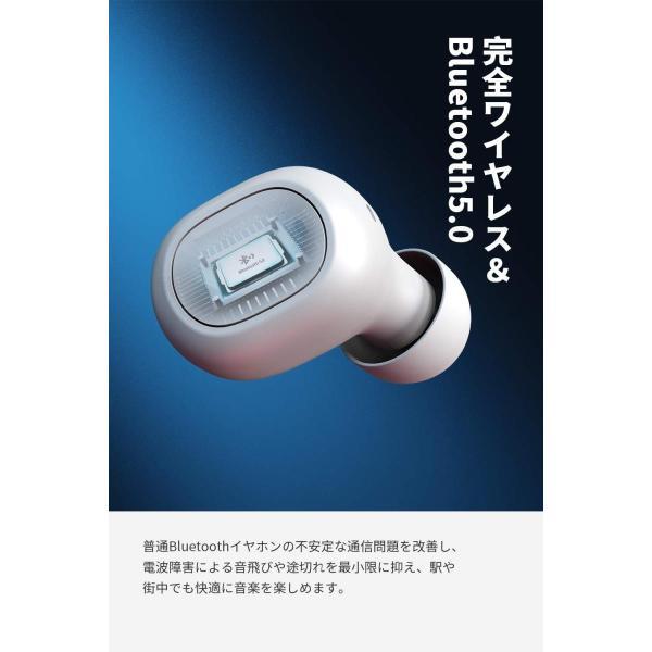 ワイヤレスイヤホン SoundPEATS(サウンドピーツ) TrueFree+ Bluetooth 5.0 ワイヤレス AAC対応 防水 小型 軽量 TWS ブルートゥース ヘッドホン  ホワイト|healthysmile|02