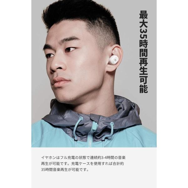 ワイヤレスイヤホン SoundPEATS(サウンドピーツ) TrueFree+ Bluetooth 5.0 ワイヤレス AAC対応 防水 小型 軽量 TWS ブルートゥース ヘッドホン  ホワイト|healthysmile|03
