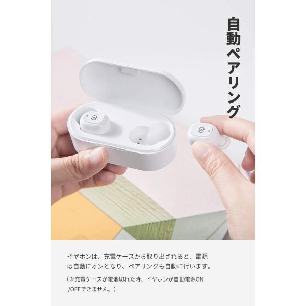 ワイヤレスイヤホン SoundPEATS(サウンドピーツ) TrueFree+ Bluetooth 5.0 ワイヤレス AAC対応 防水 小型 軽量 TWS ブルートゥース ヘッドホン  ホワイト|healthysmile|04