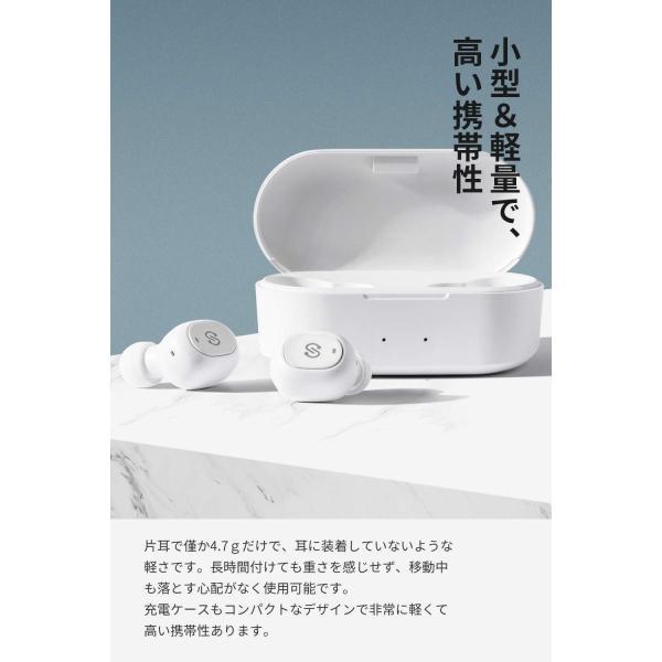 ワイヤレスイヤホン SoundPEATS(サウンドピーツ) TrueFree+ Bluetooth 5.0 ワイヤレス AAC対応 防水 小型 軽量 TWS ブルートゥース ヘッドホン  ホワイト|healthysmile|06