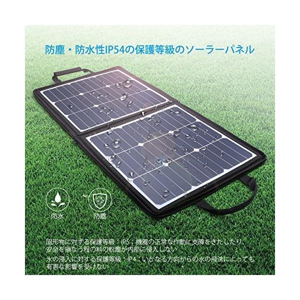 Poweradd ソーラーチャージャー 50W ソーラー充電器 軽量 薄型 折りたたみ式 ソーラーパネル 防水 耐衝撃 防塵 防災 非常用 スマホ充電器 アウトドア|healthysmile|04