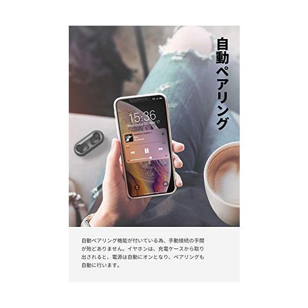 ワイヤレスイヤホン SoundPEATS(サウンドピーツ) TrueFree Bluetooth 5.0 完全AAC対応 20時間連続再生 左右独立型マイク内蔵両耳通話 防水小型軽量 ブラック|healthysmile|03