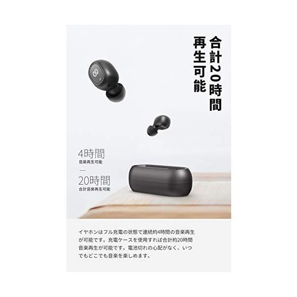 ワイヤレスイヤホン SoundPEATS(サウンドピーツ) TrueFree Bluetooth 5.0 完全AAC対応 20時間連続再生 左右独立型マイク内蔵両耳通話 防水小型軽量 ブラック|healthysmile|04