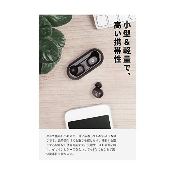 ワイヤレスイヤホン SoundPEATS(サウンドピーツ) TrueFree Bluetooth 5.0 完全AAC対応 20時間連続再生 左右独立型マイク内蔵両耳通話 防水小型軽量 ブラック|healthysmile|06