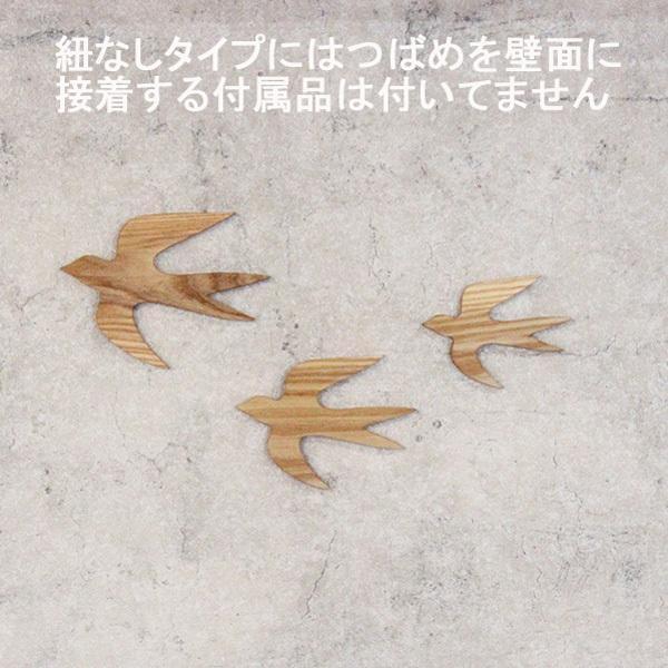 つばめオーナメント M×Sセット  ツバメ 春 1,000円ポッキリインテリア 無垢 木製 北欧 ガーランド デコレーション 壁 バード 鳥|heart-box|08