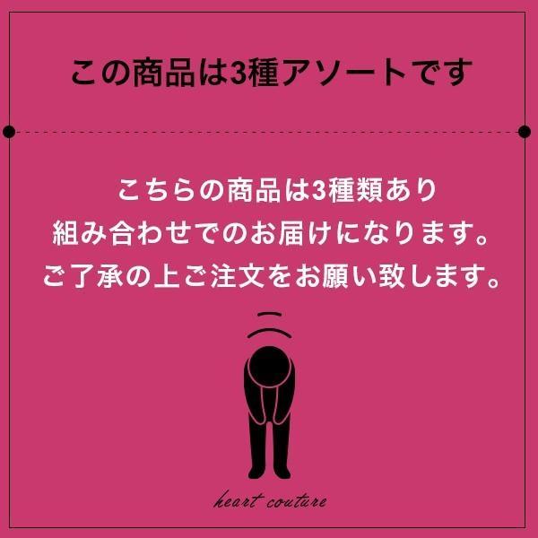 プチギフト 入浴剤 結婚式 おしゃれ 雑貨 ありがとう 退職 異動 安い 和みの入浴剤|heart-couture|03