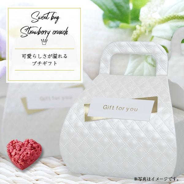 バレンタイン チョコ 職場 義理 まとめ買い プチギフト お菓子 退職 おしゃれ 結婚式 安い SWEET BAG ストロベリークランチチョコ|heart-couture