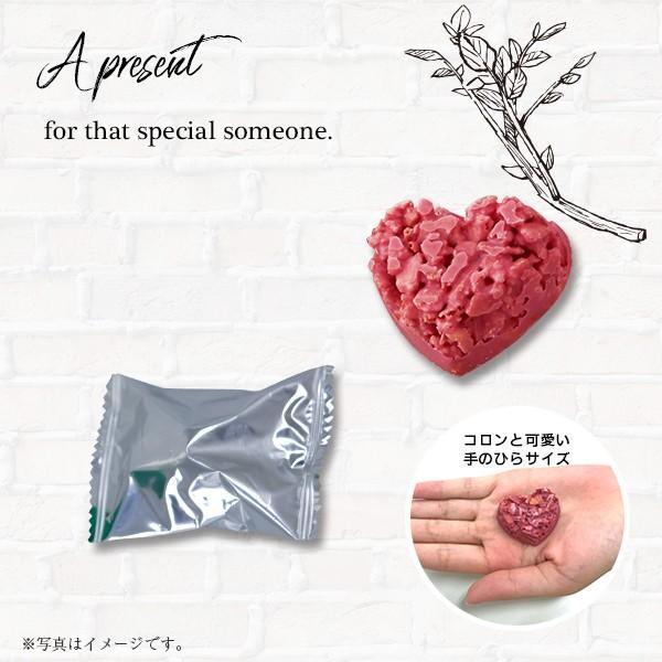 バレンタイン チョコ 職場 義理 まとめ買い プチギフト お菓子 退職 おしゃれ 結婚式 安い SWEET BAG ストロベリークランチチョコ|heart-couture|02