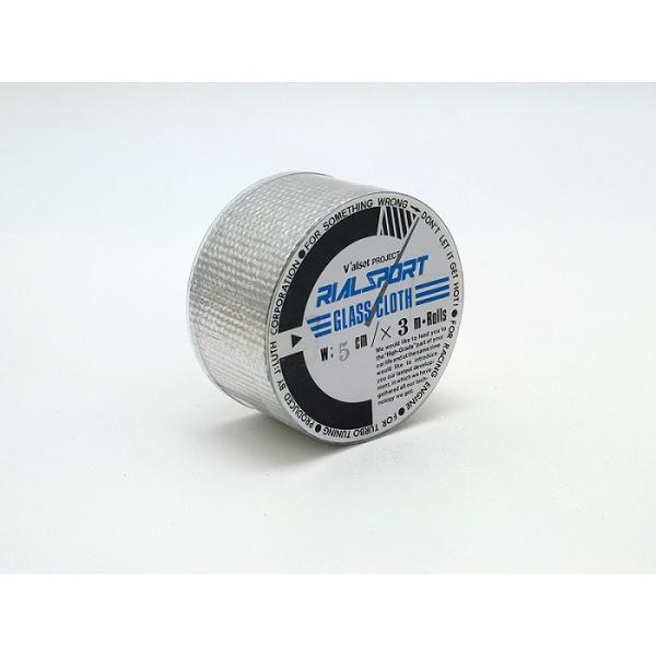 遮熱・耐熱シート グラス クロス テープ【5cm−3m】