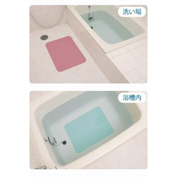 滑り止め マット お風呂 バスマット 入浴 シート 介護すべりどめシリコーンマット / KS-91M|heartcare|03