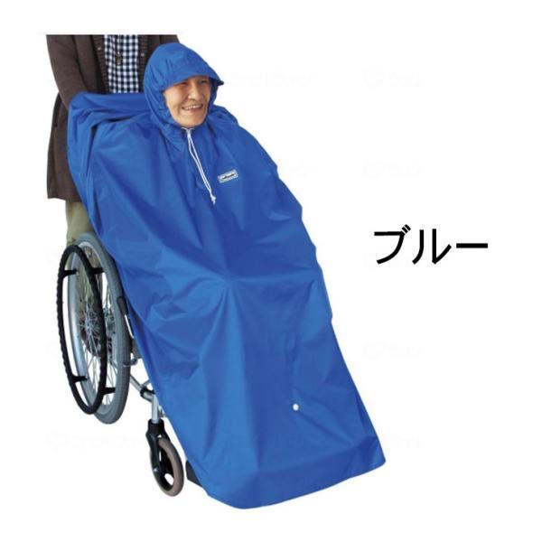 車椅子用  車いす レインコート カッパ 梅雨 カイテキプラス レインポンチョ / 76552|heartcare|03