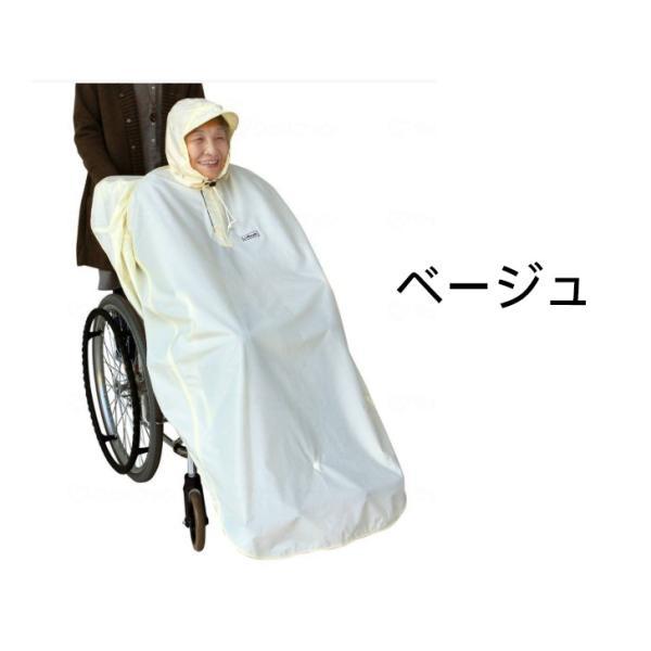 車椅子用  車いす レインコート カッパ 梅雨 カイテキプラス レインポンチョ / 76552|heartcare|04
