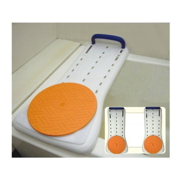 福浴 回転バスボード樹脂74 FKB-02-74 heartcare