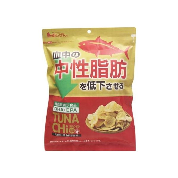 ツナチ TUNACHi 70g×15個セット スナック お菓子 おつまみ 機能性表示食品 乾物 おやつ ツナチップス マグロチップス 自然派チップス