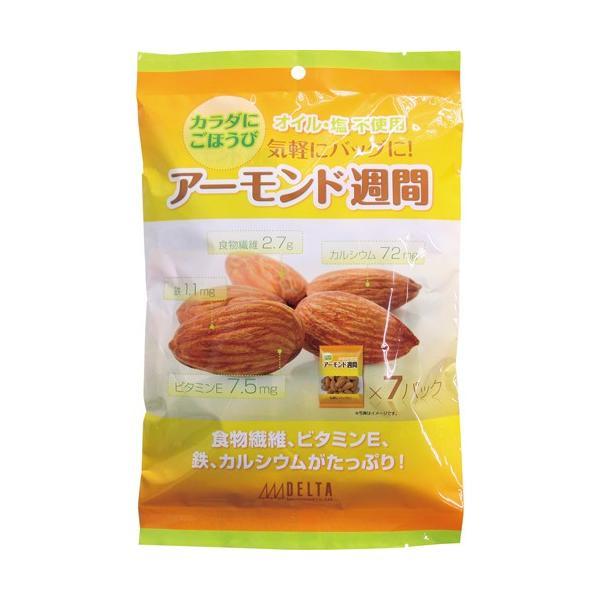 アーモンド週間 196g×10個セット アーモンド 素焼きアーモンド ナッツ 無添加 無塩 ノンオイル おやつ おつまみ 健康食品 持ち運び 小分け 通販