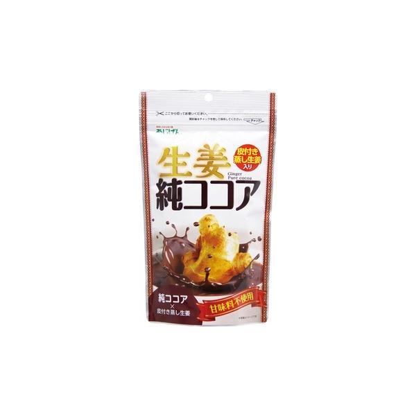 味源 生姜ココア 110g×10個セット ココア しょうがココア しょうが ショウガオール 蒸し生姜粉末 蒸し生姜 粉末 パウダー ココアポリフェノール ドリンク 飲料