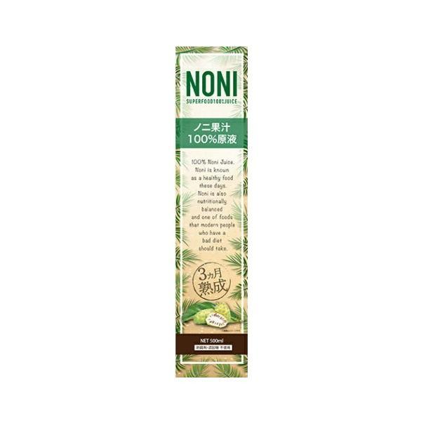 ノニ原液 100% 500ml ノニジュース 健康飲料 健康ドリンク クック諸島 ノニ 原液 ストレート ダイエット 飲料 ドリンク