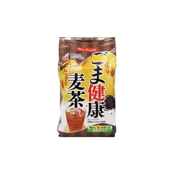 ごま麦茶 12.5g×40包 麦茶 健康茶 植物茶 ティーバッグ 胡麻麦茶 ゴマ麦茶 黒豆茶 ハトムギ茶 ブレンド茶 ブレンド ティーパック