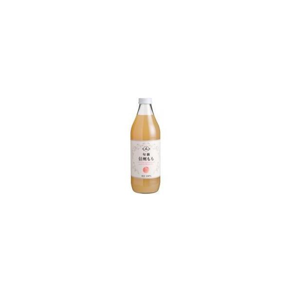 アルプス 信州ももジュース 1L M85 6本入 長野 子ども 飲料 濃厚 桃 瓶
