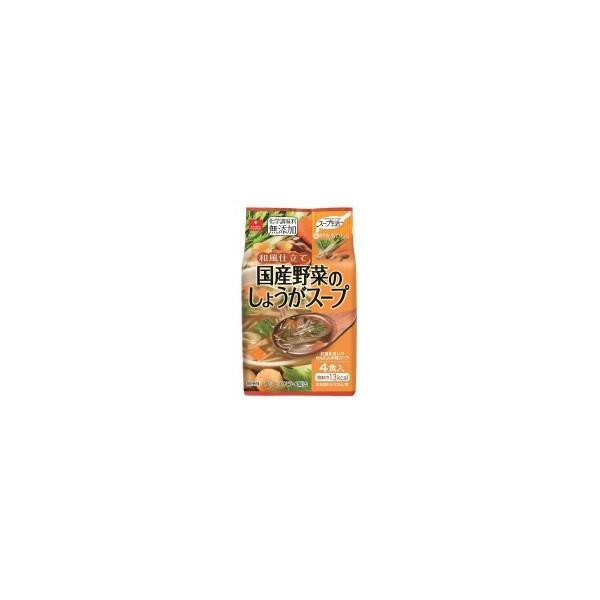 アスザックフーズ スープ生活 国産野菜のしょうがスープ 4食入り×20袋セット 生姜 おいしい あっさり ねぎ 水菜 インスタント 人参 フリーズドライ ごぼう