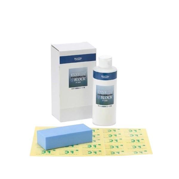 FALCON/自動車ウィンドウ用品 ウィンドウコートGブロック P-580 液体 窓 カー用品 業務用 保護 撥水剤